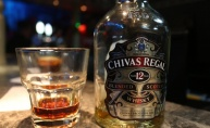 Chivas Poker večer u The Baru